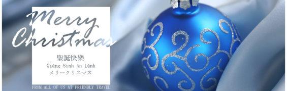 blue christmas card macro close up