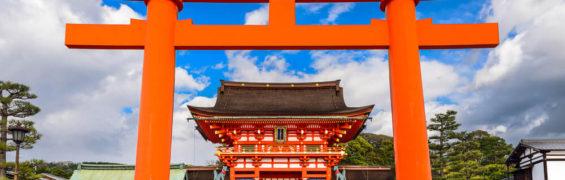 Fushimi-Inari-Shrine-Romon-Gate