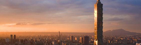 台北101, 台灣台北 (Taipei 101 and skyline, Taipei, Taiwan)